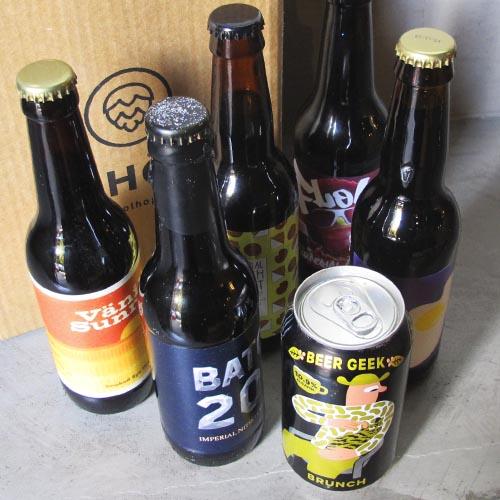 Pack de Cervezas Negras