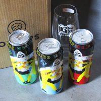 Mikkeller Beer Pack + Vaso