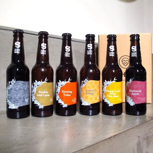 Pack de cervezas Siren